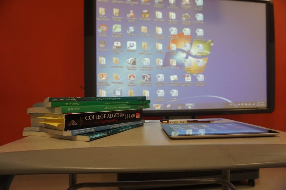 التكنولوجيا في التعليم 3