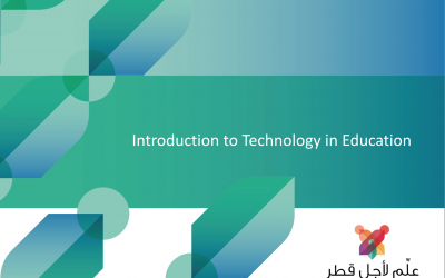 "TFQ SI 2017, ""Intro to Tech in Edu"""